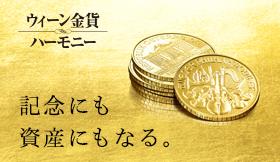 金 価格 推移 田中 貴金属
